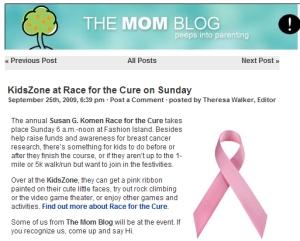 Komen Mom Blog