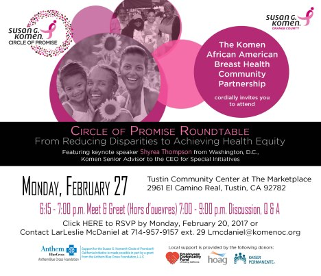 2017 roundtable invitation